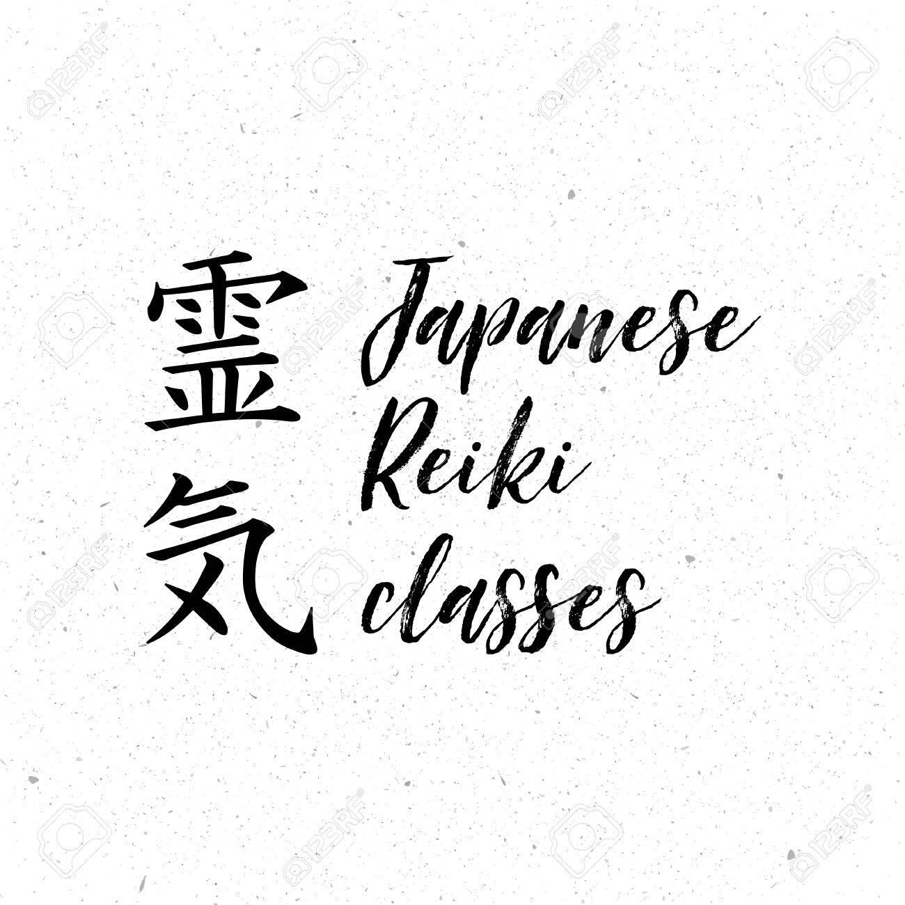 Sacred geometry reiki symbol the word reiki is made up of two reiki symbol the word reiki is made up of two japanese words biocorpaavc