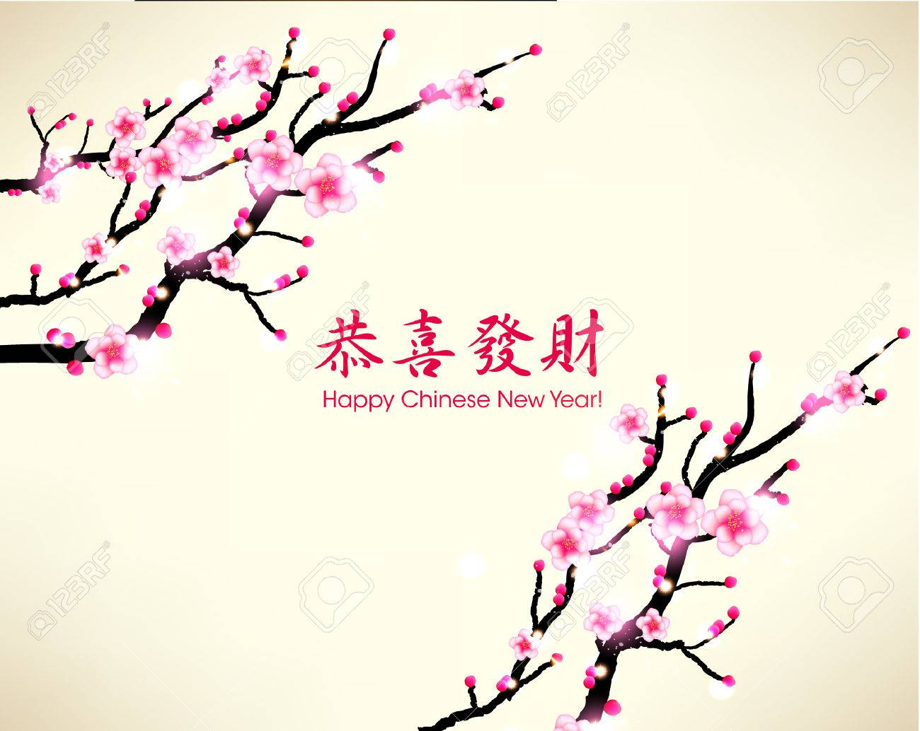 Oriental Chinese New Year Element Vector Design Stock Vector   25198563