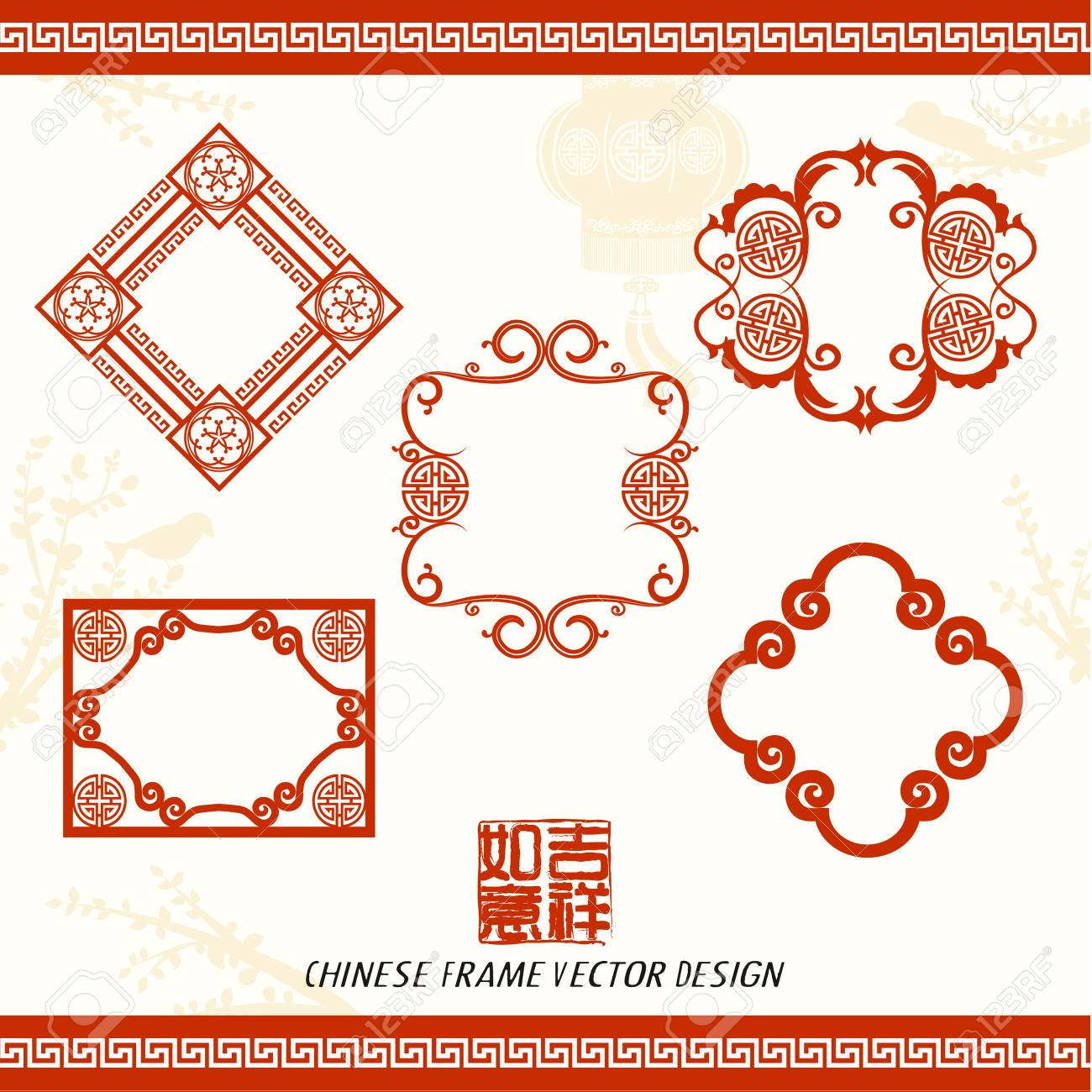 Oriental Chinese New Year Frame Vector Design Royalty Free Cliparts