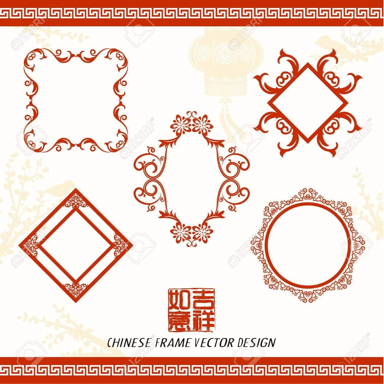 Oriental Chinese New Year Frame Vector Design Royalty Free Cliparts ...
