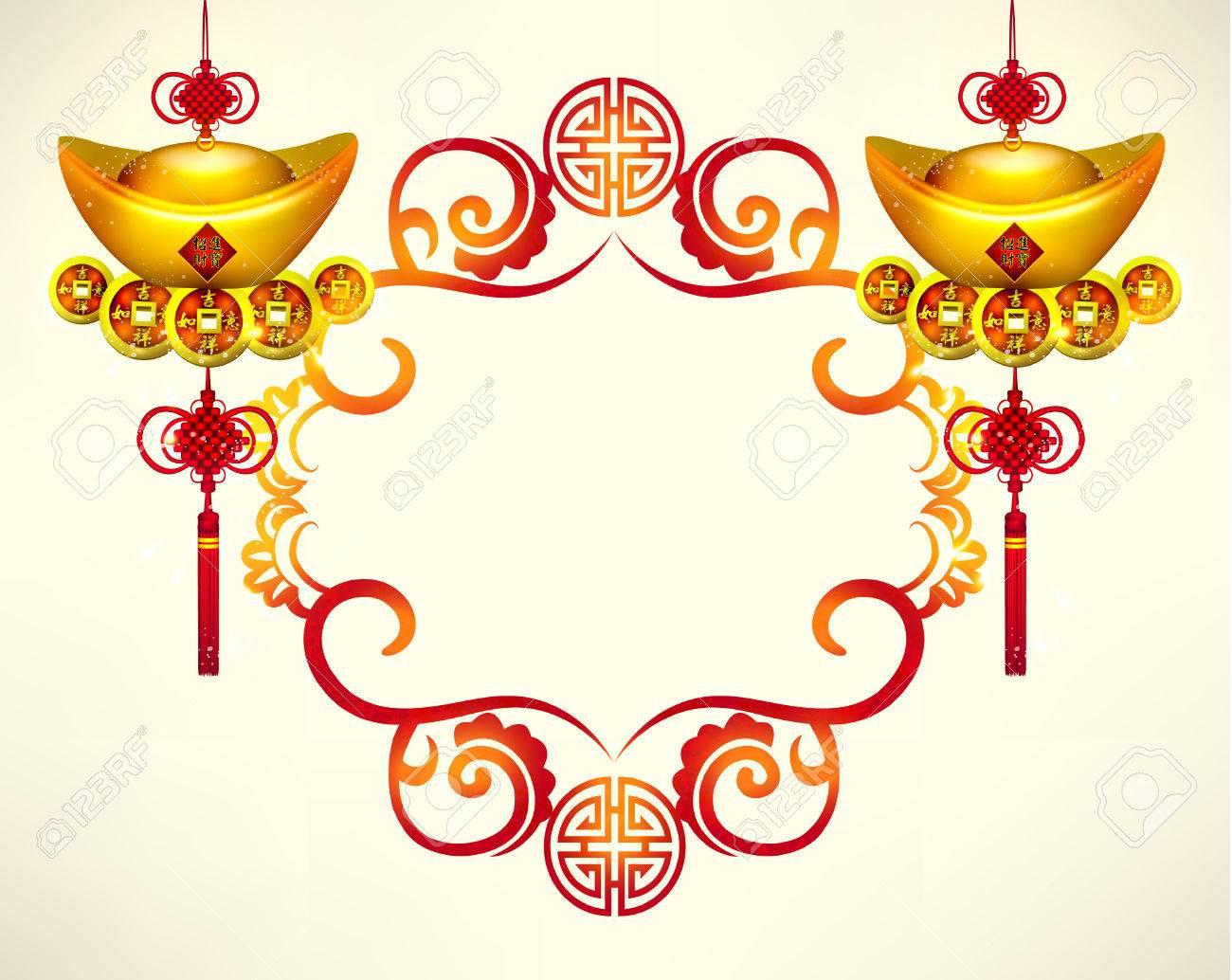 Marco Feliz Año Nuevo Chino Decoración De Diseño Vectorial ...