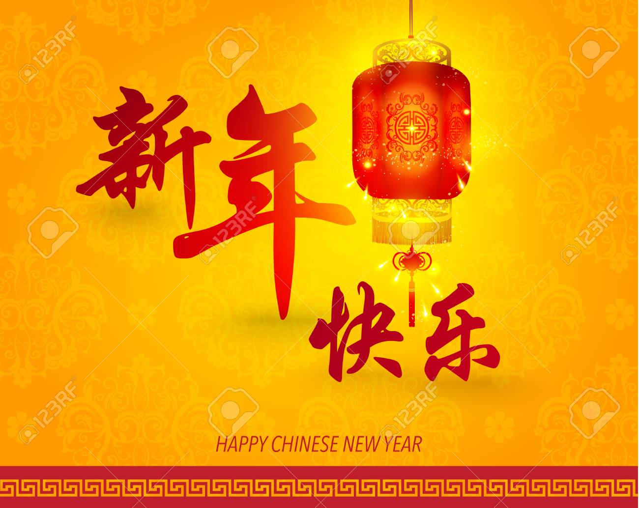 happy chinese new year greetings vector design stock vector 35040080
