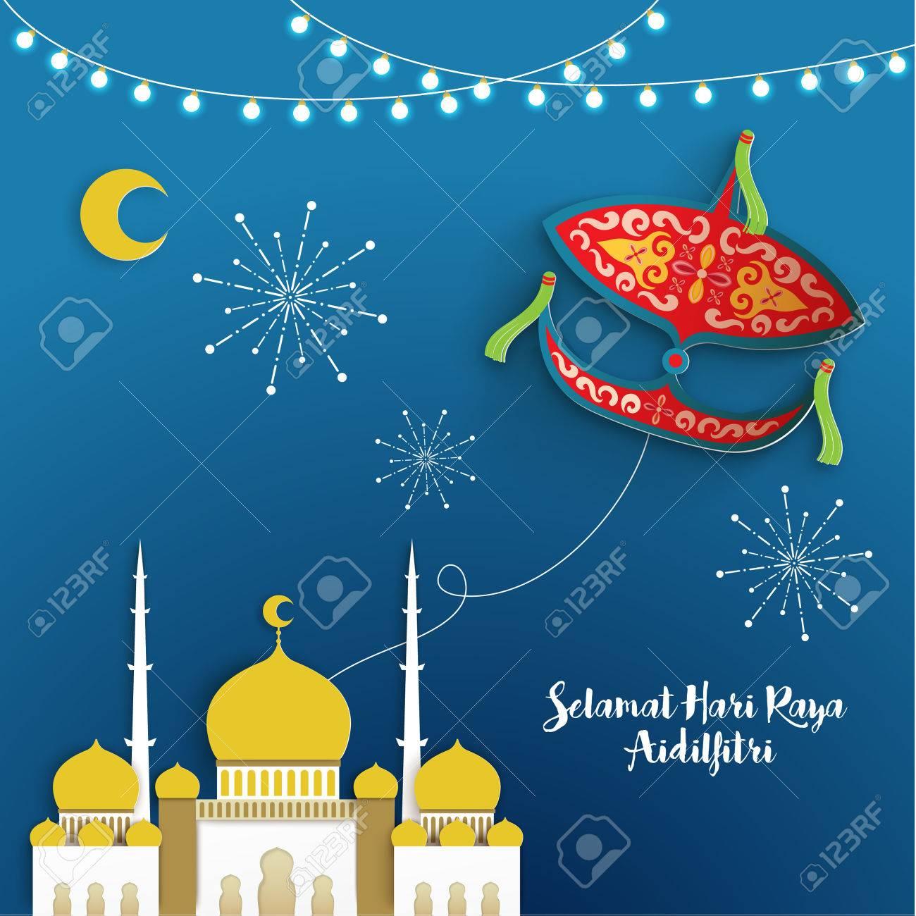 Eid al fitr celebration greeting vector design illustration royalty eid al fitr celebration greeting vector design illustration stock vector 62025158 m4hsunfo