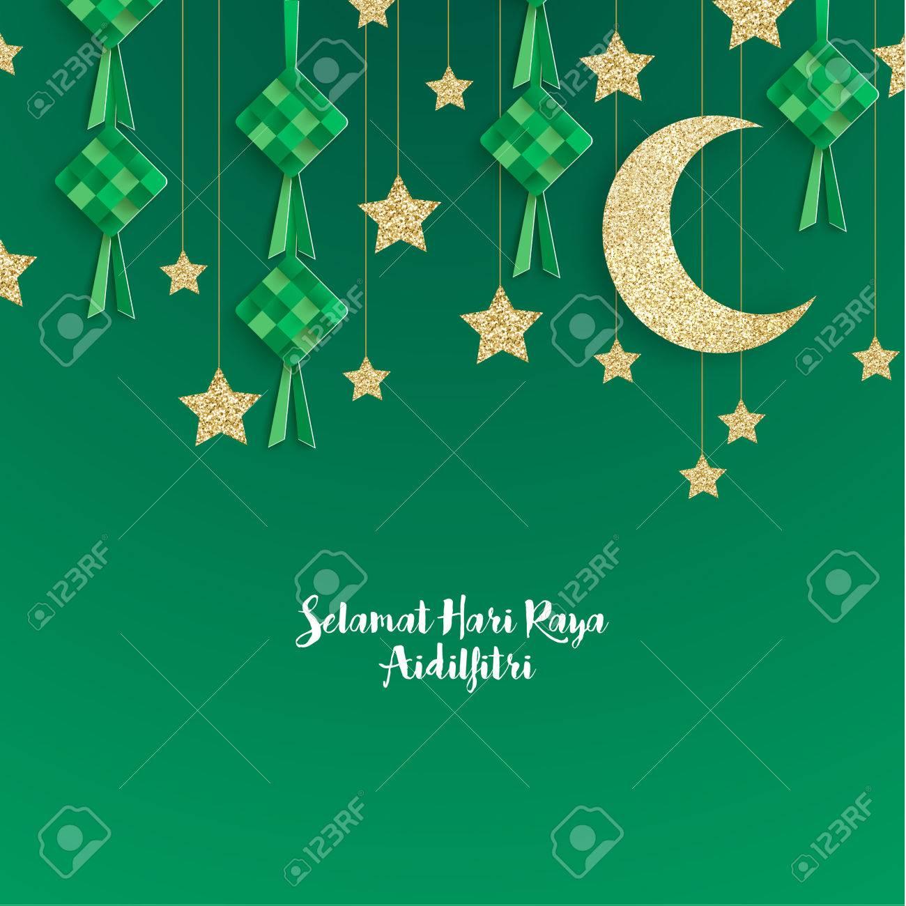 Amazing Official Eid Al-Fitr Greeting - 62025164-eid-al-fitr-greeting-vector-design-celebration-of-breaking-fast  Picture_773286 .jpg