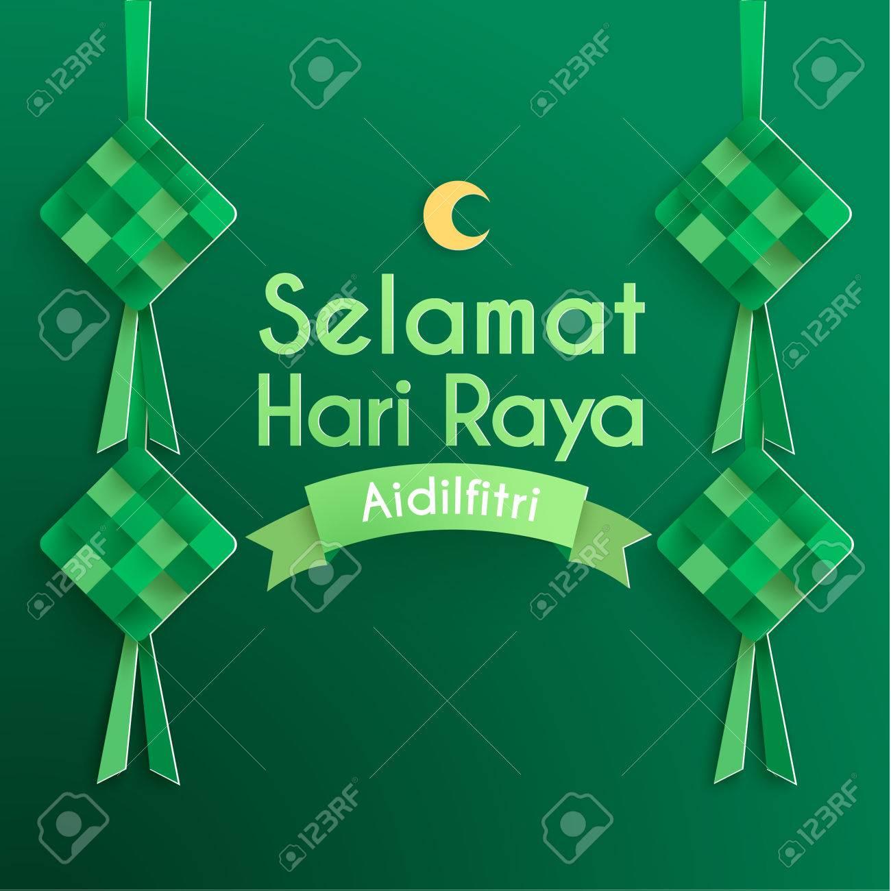 Download Different Eid Al-Fitr Greeting - 62025190-eid-al-fitr-celebration-greeting-vector-design-illustration  Collection_589012 .jpg