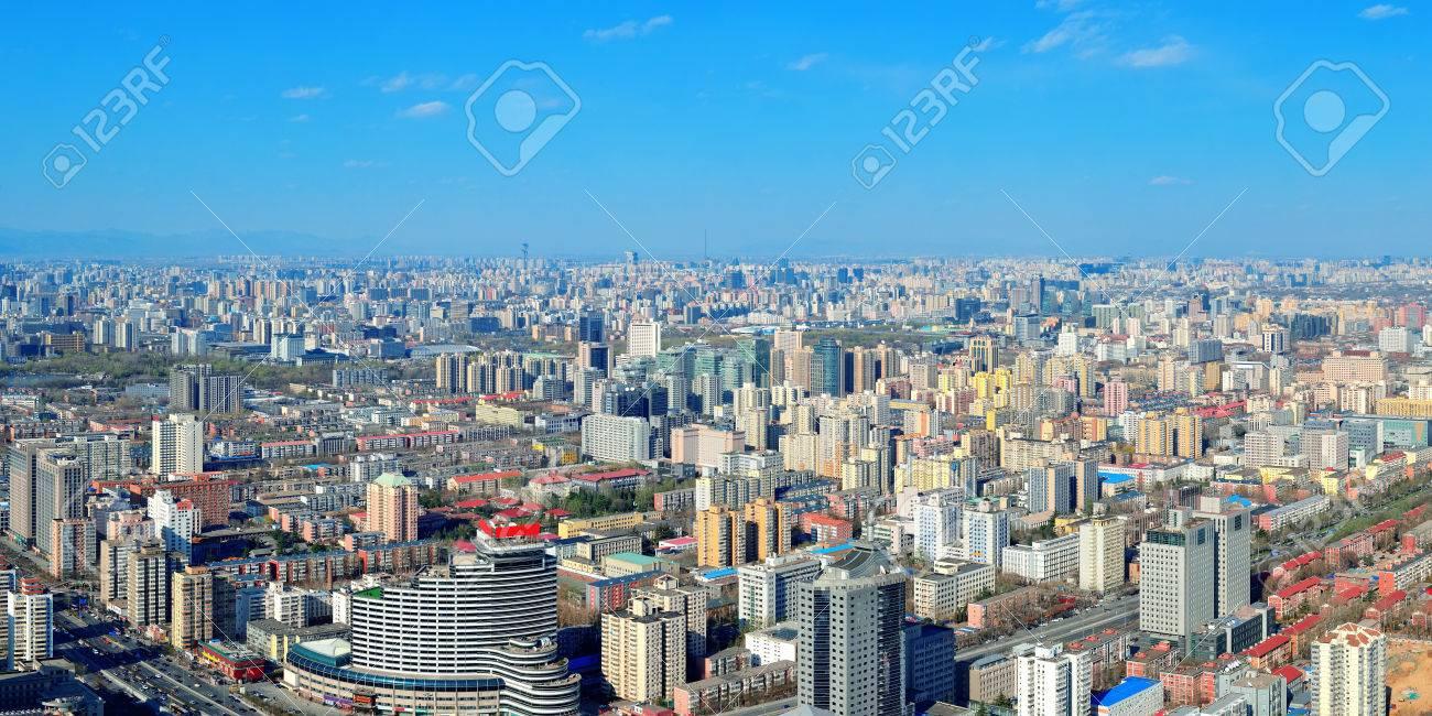 都市の建物と北京市空撮 ロイヤ...