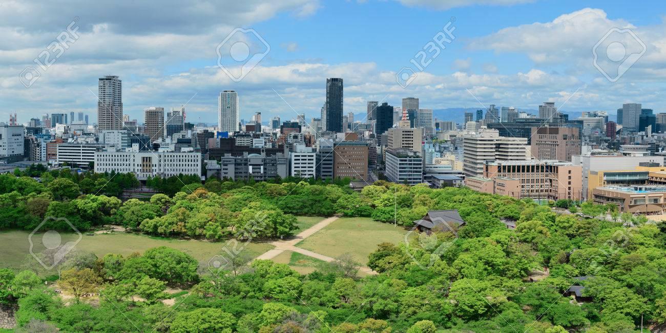 Osaka urban city park rooftop view. Japan. - 46870348