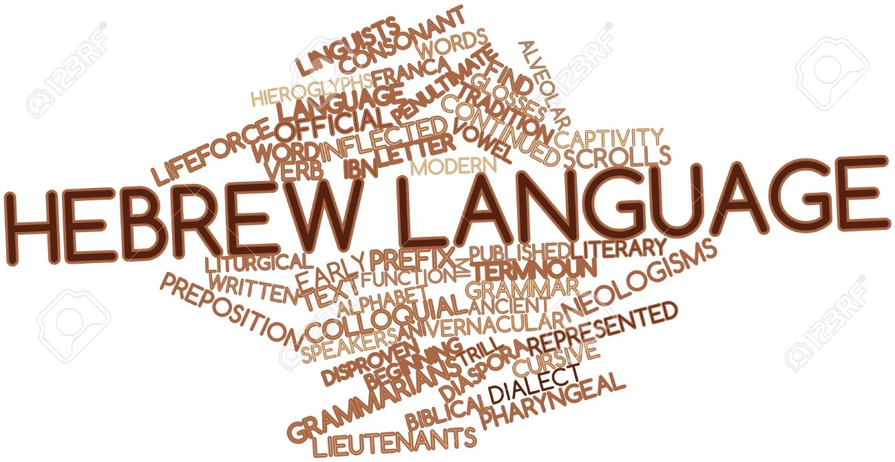 Abstract word cloud for Hebrew language with related tags and terms Stock Photo - 16413721