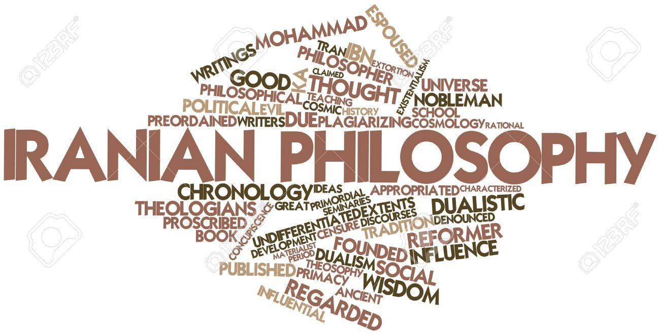 Abstract word cloud for Iranian philosophy with related tags and terms Stock Photo - 17139151