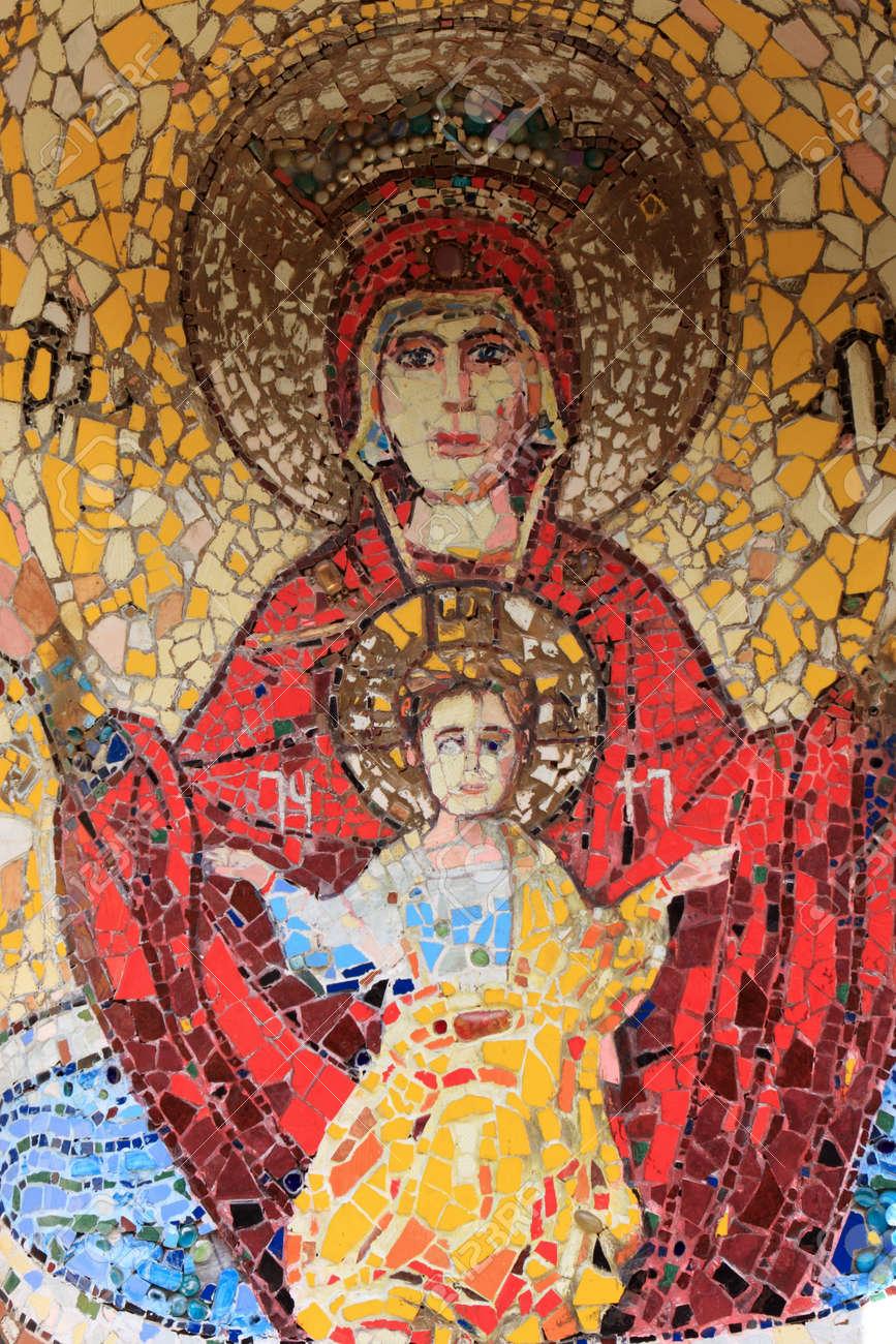 Orthodox fresco on wall of church, Tbilisi, Georgia Stock Photo - 6988409