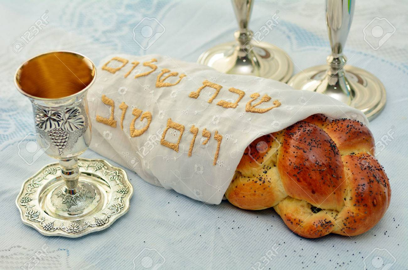 Image result for image of covered challah