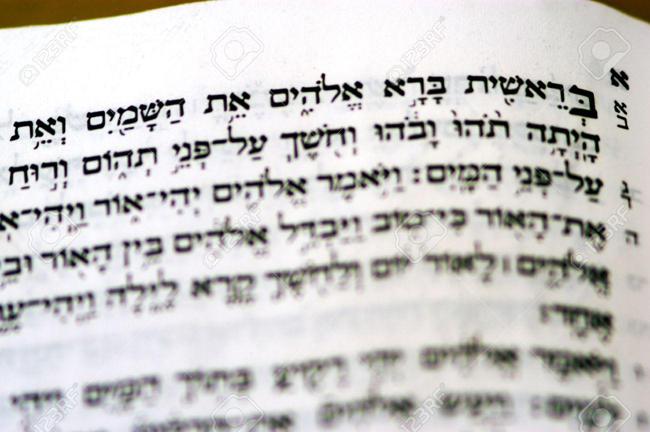 Torah bible book genesis written in Hebrew. The Book of Genesis or bereshit in Hebrew, is the first book of the Hebrew Bible and the Christian Old Testament. - 47621028