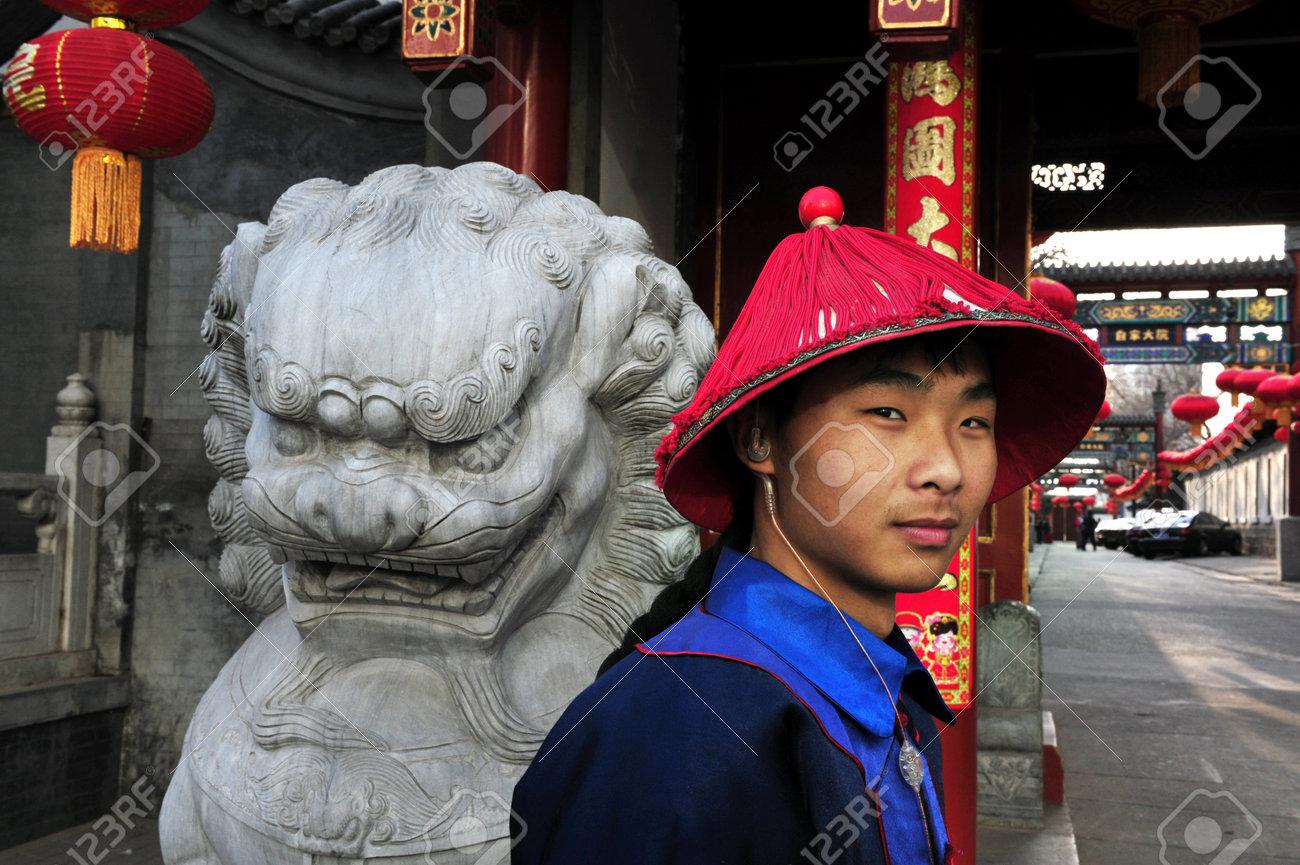 北京 3 月 12:Chinese 人が伝統...