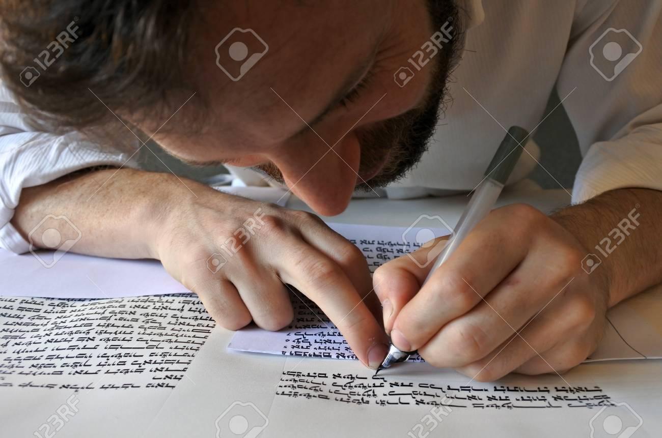Sofer Writes A Sefer Torah In The Torahs 613 Commandments Stock Photo