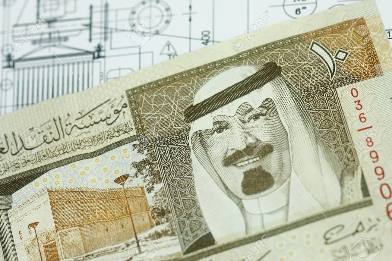 Macro of sadi arabia money riyal Stock Photo - 5118077