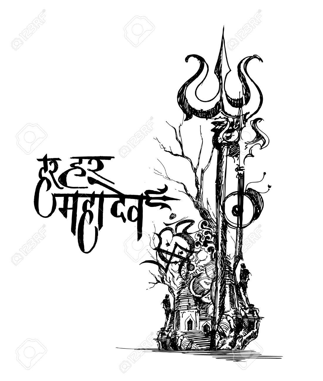 Illustration of floral trishul for lord shiva sketch monochrome with text or har har mahadev