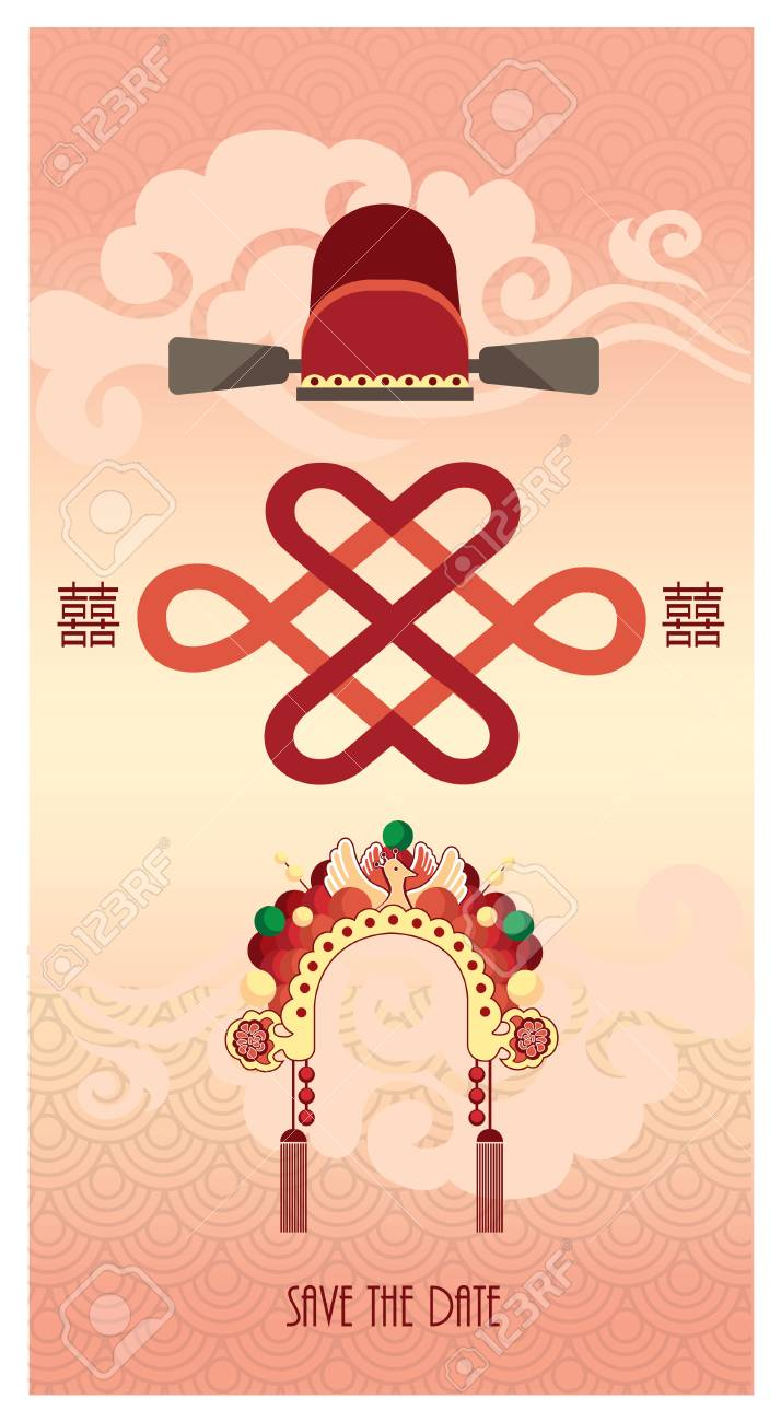 Traditional Chinese Wedding Culture Invitation Card Design