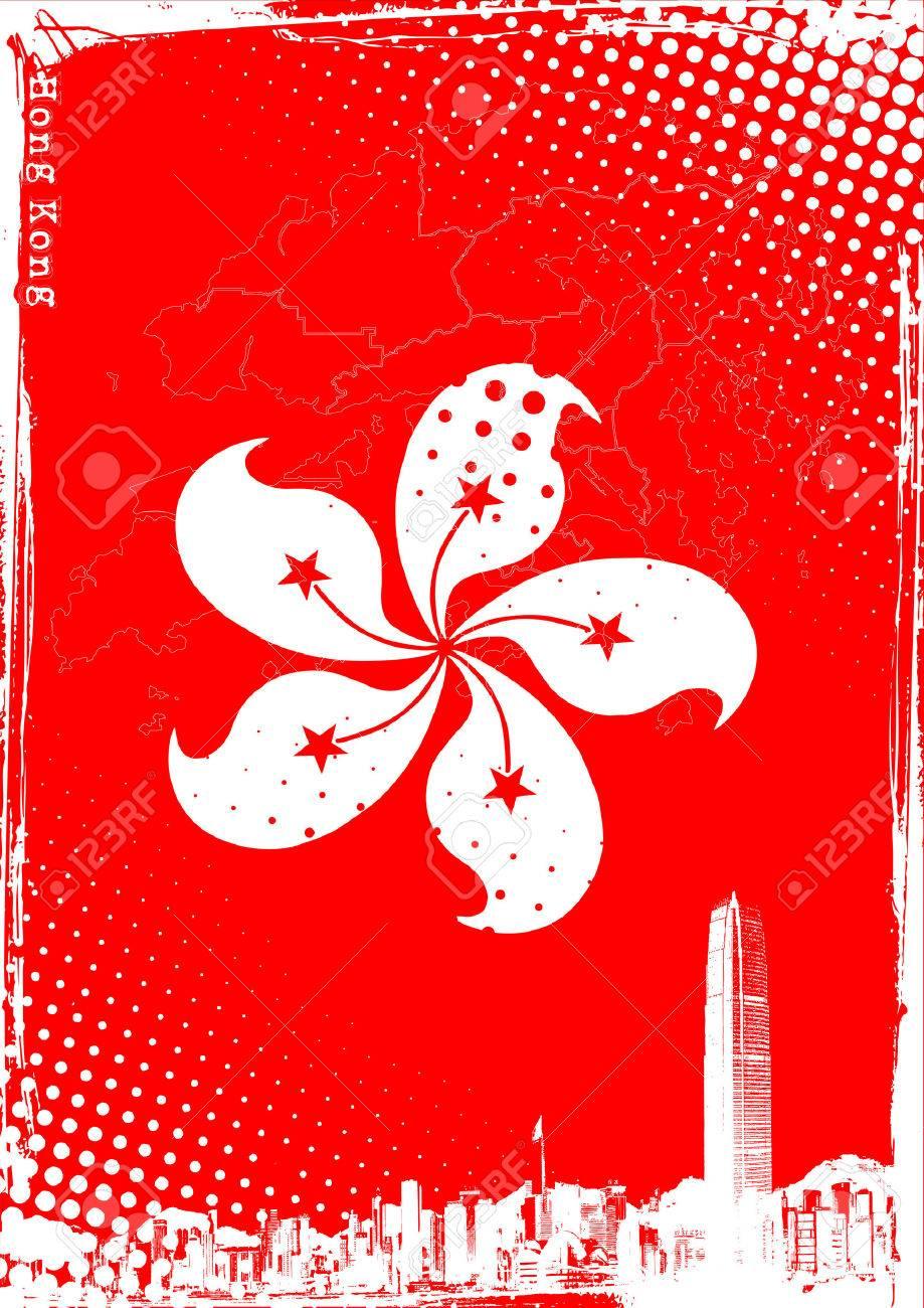 Poster design hong kong - Flag Of Hong Kong Hong Kong Poster