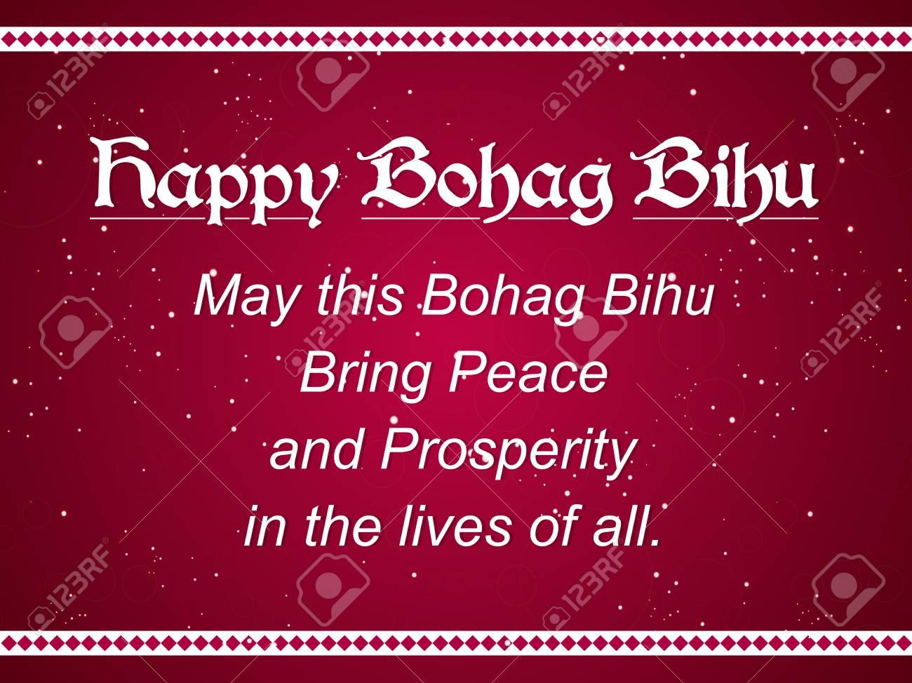 Nice And Beautiful Greetings For Happy Bohag Bihu With Creative