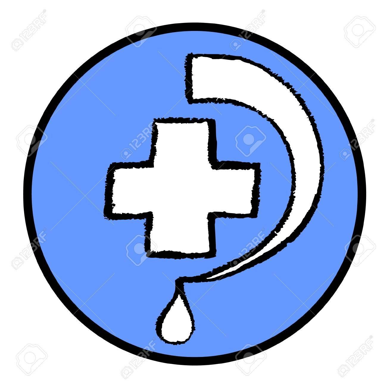 Health symbol Stock Vector - 12248060