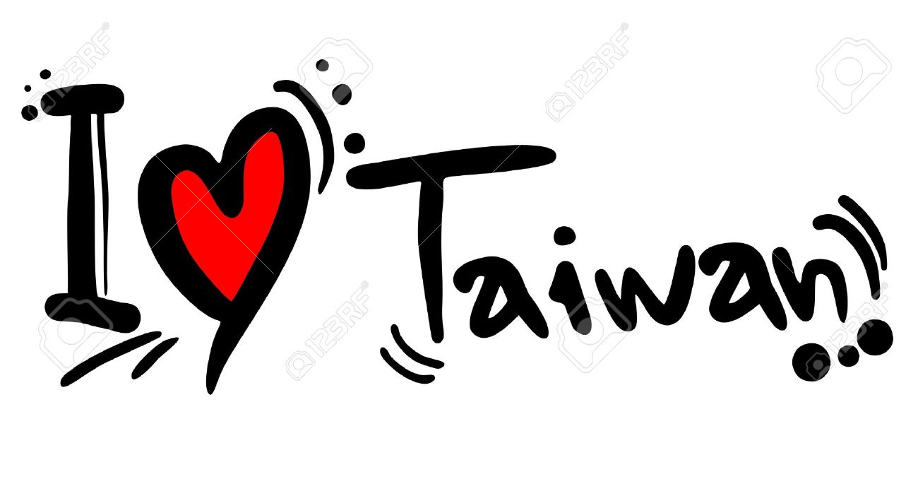 I love Taiwan - 20726479