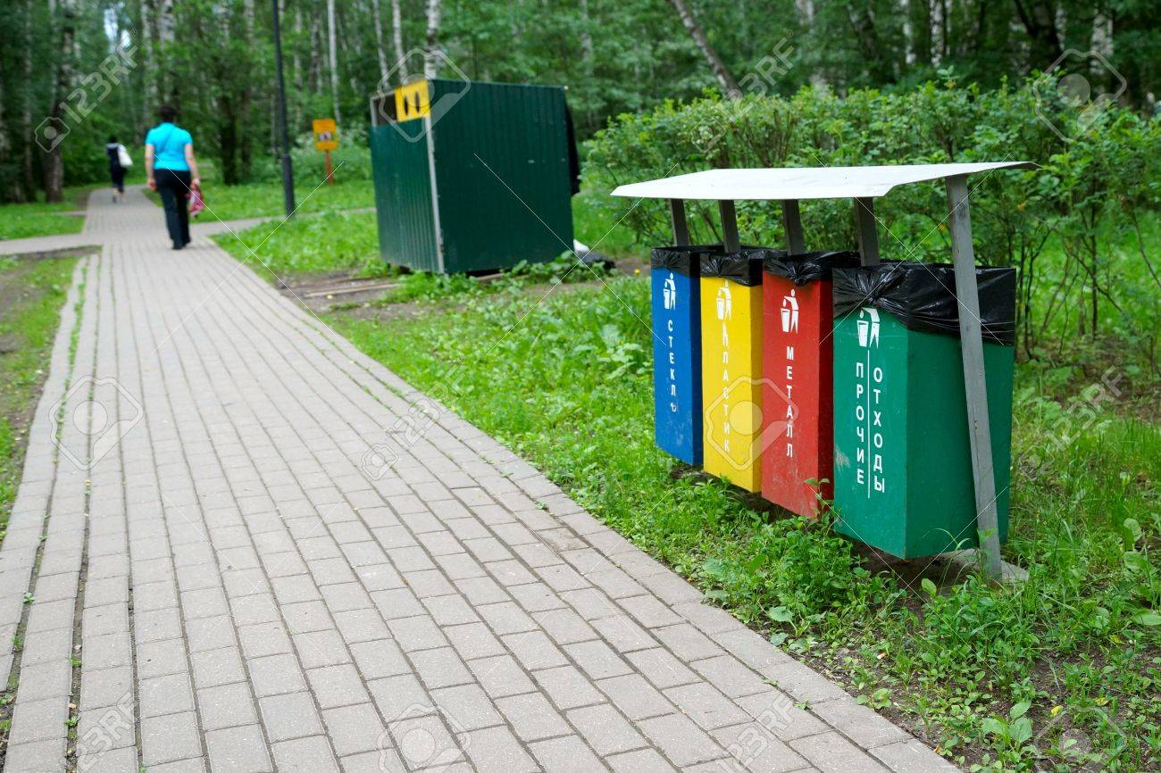 15 06 2012 Moscow. Ballot boxes of separate collecting garbage. Stock Photo - 14881589