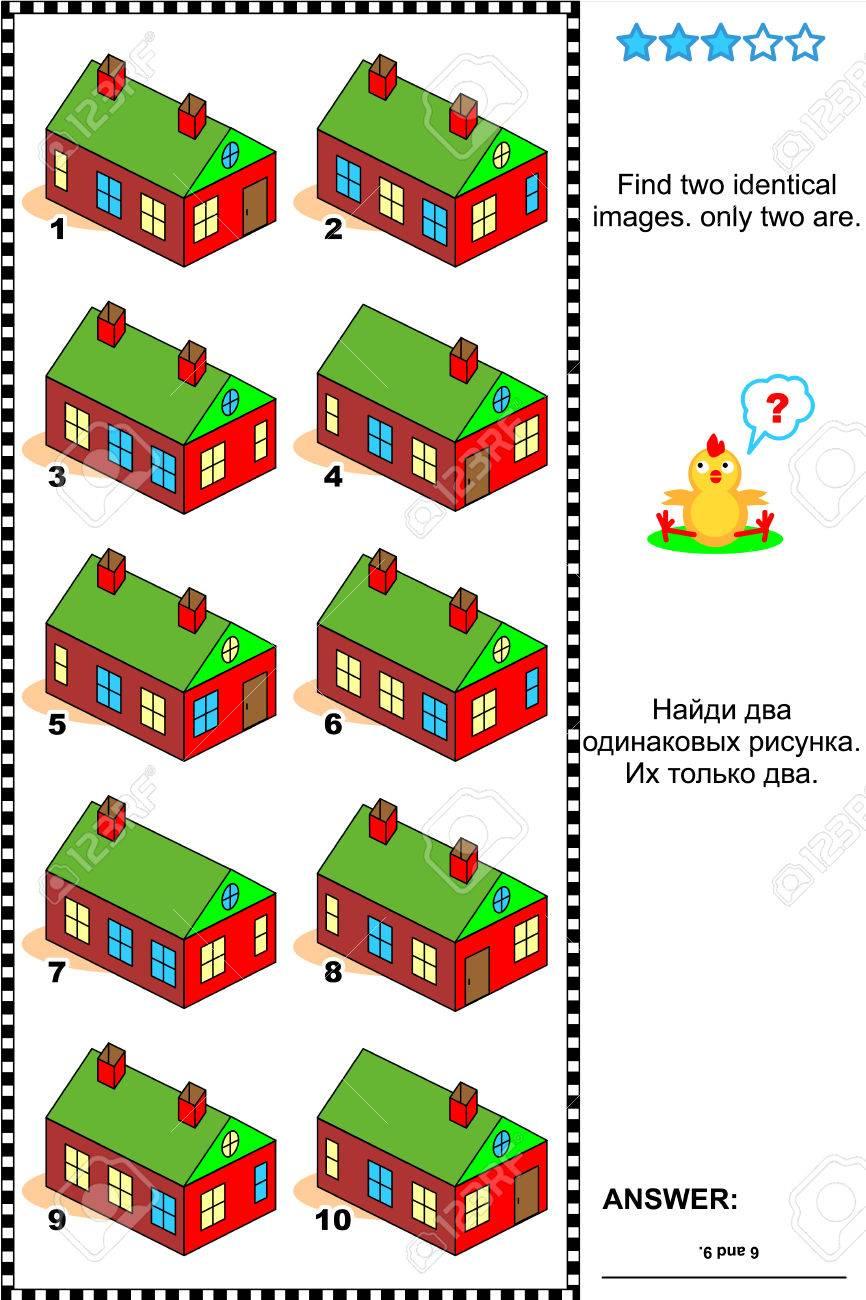 Casette Russe Di Campagna puzzle visivo trova due immagini identiche di case di campagna con le  pareti rosse e tetti verdi più lo stesso testo operazione in risposta russa