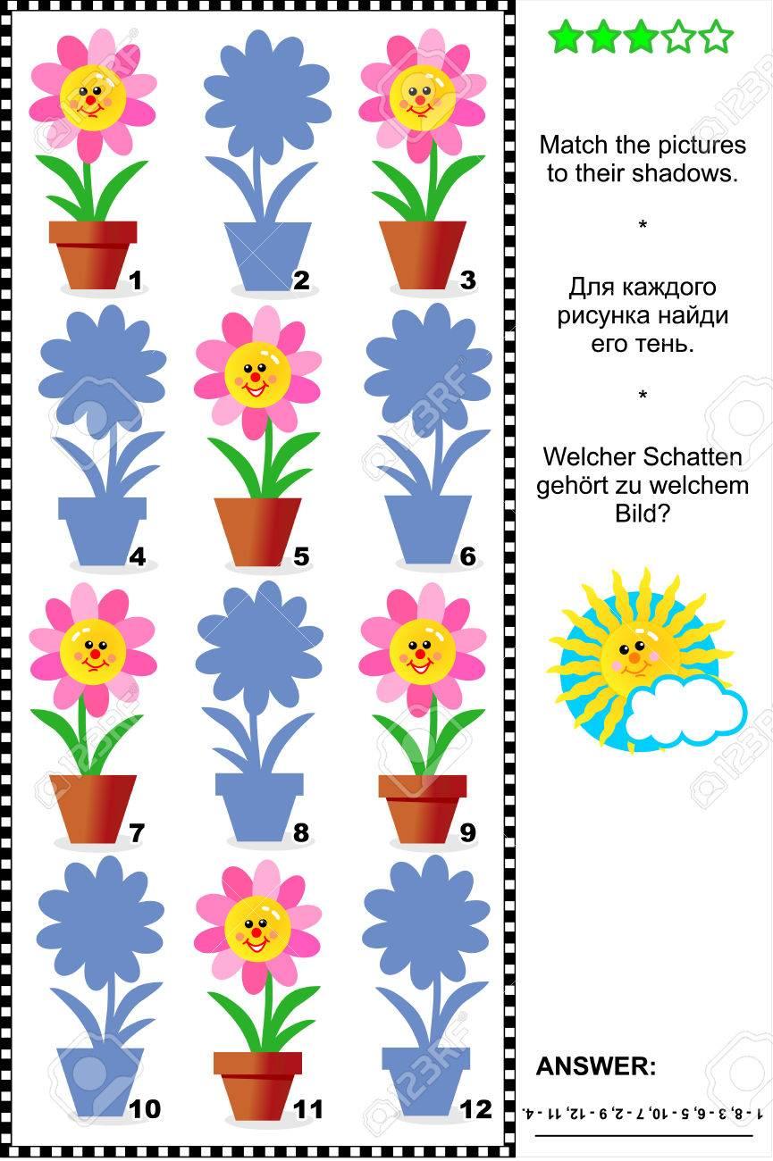 Загадка про цветок в горшке