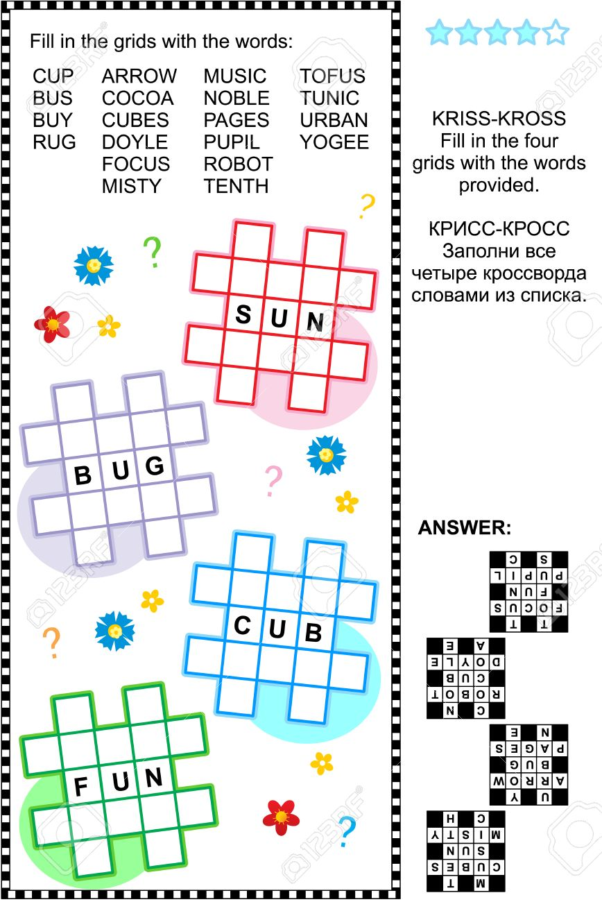 Criss-cross Word Puzzle - Fill In The Blanks Of The Crossword ...