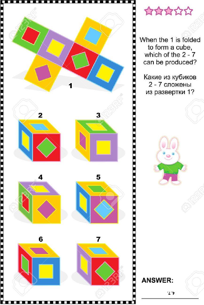 Pädagogische Sichtmathepuzzlespiel Eignet Sich Sowohl Für Kinder Und ...
