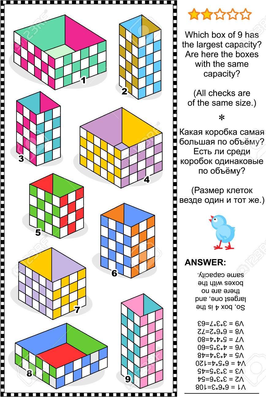 Visuelle Math Puzzle Oder Problem: Welche Box Verfügt über Die ...