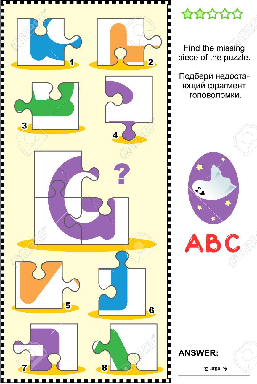 Visuelle Bildungs-Puzzle, Um Mit Spaß Lernen Die Buchstaben Des ...
