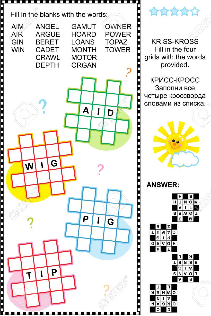 CrissCross Word Puzzle  Fill In The Blanks Of The Crossword
