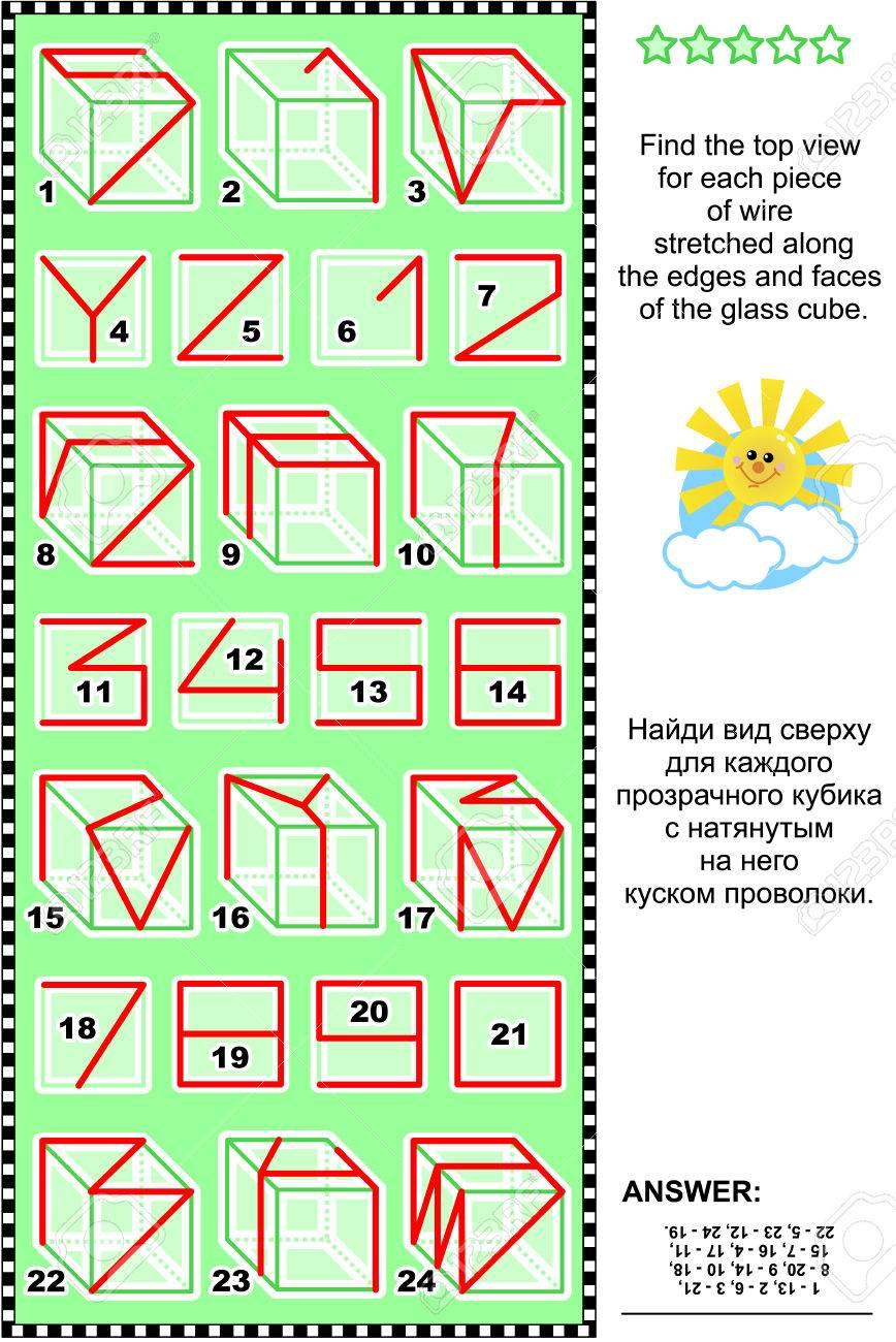 Charmant Draht Buchstaben Fotos - Elektrische Schaltplan-Ideen ...
