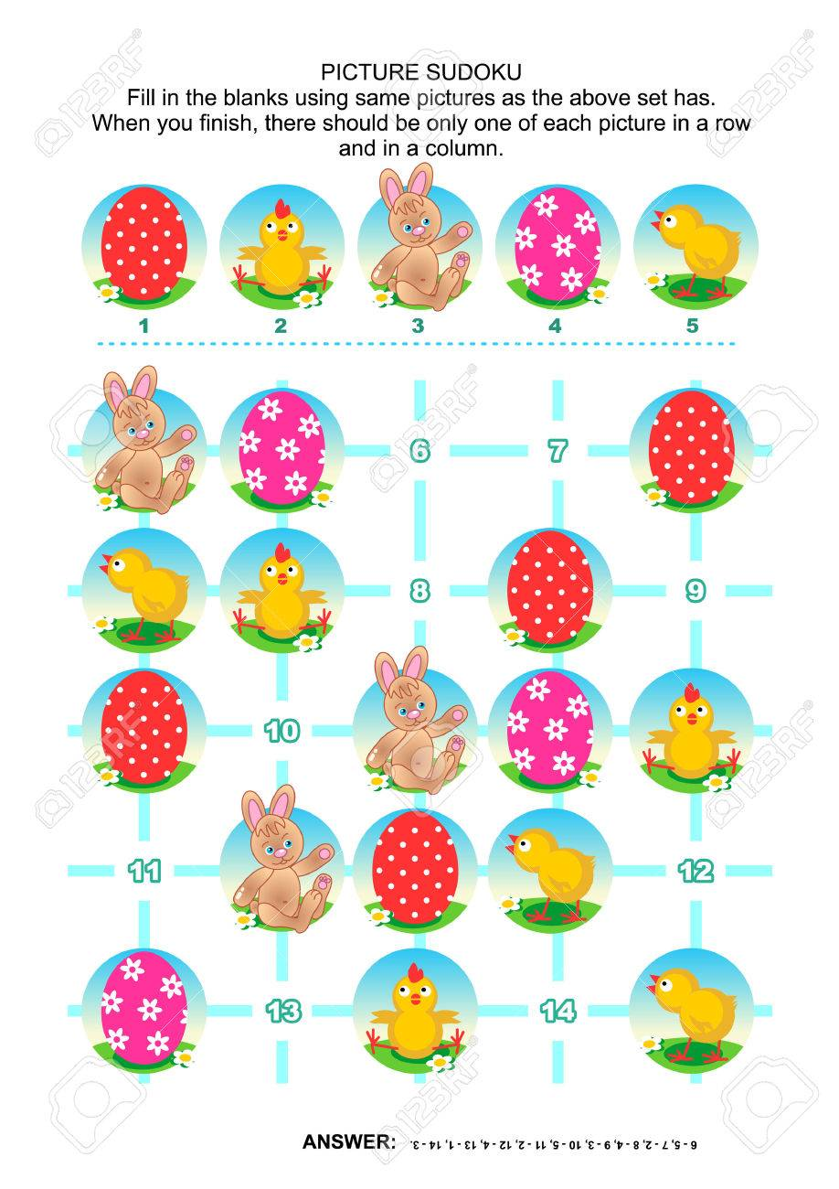 Easter Holiday Themed Picture Sudoku Puzzle 5x5 One Block. Answer ...