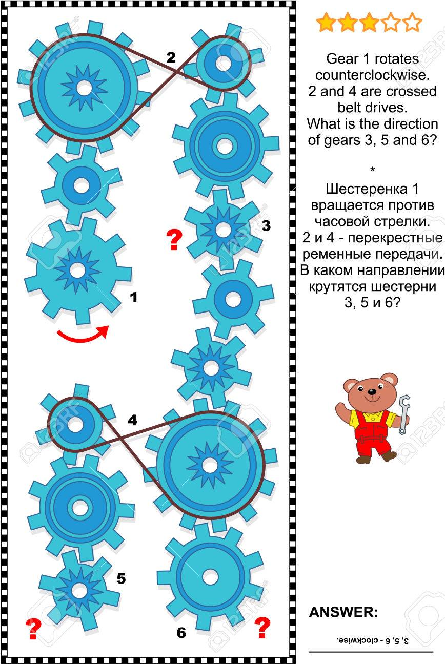 Visual Mechanics Or Math Puzzle With Rotating Gears And Crossed ...
