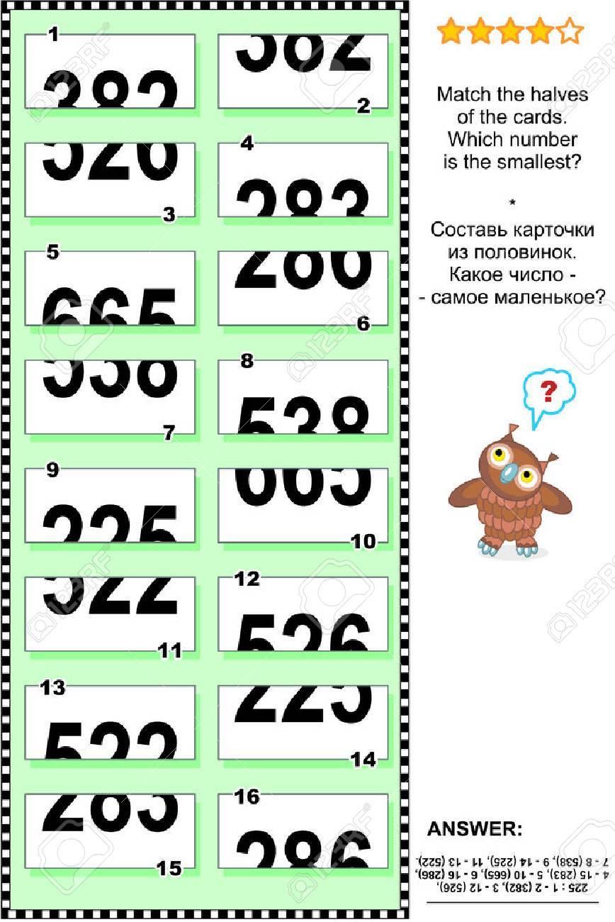 Sichtpuzzlespiel: Spiel Der Hälften Der Karten. Welche Nummer Ist ...