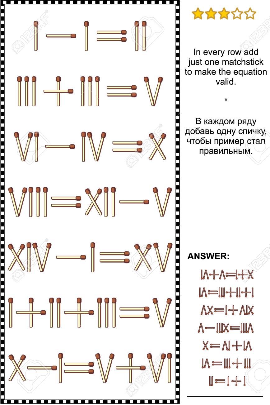 Visual Math Puzzle Mit Römischen Zahlen: In Jeder Reihe Fügen Sie ...
