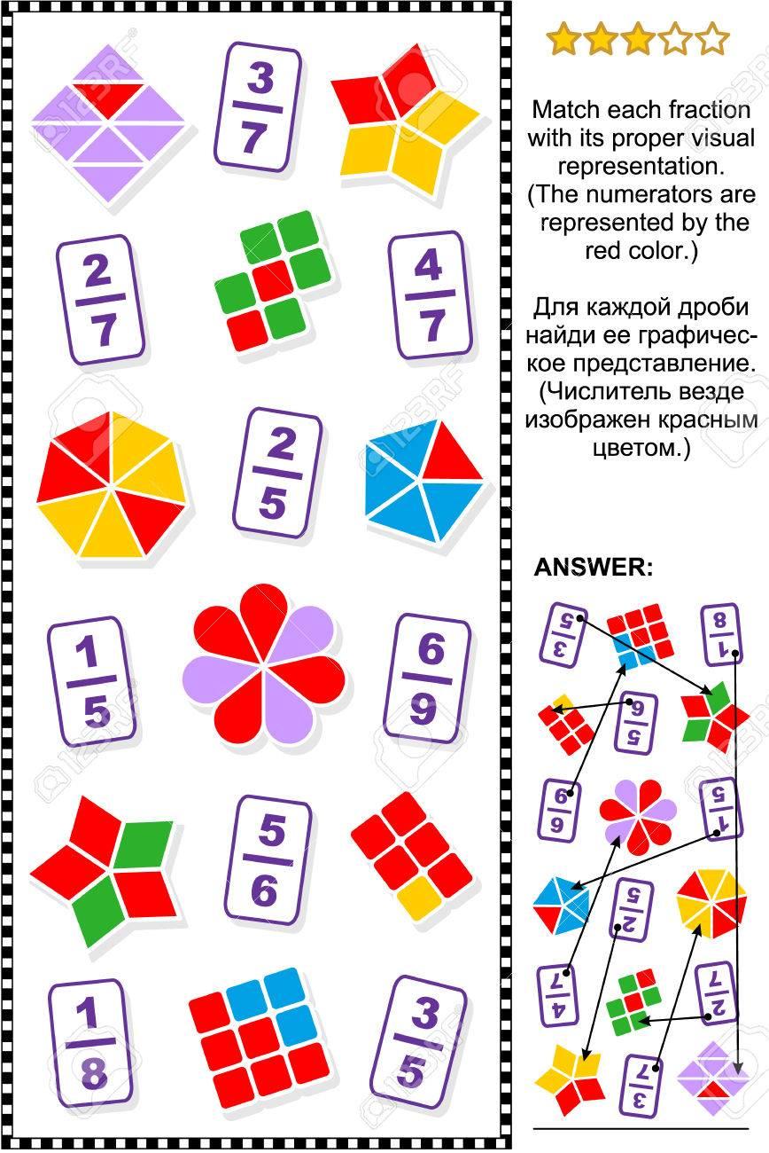 Pädagogisches Mathe-Puzzle Zum Lernen Und Lehren Von Fraktionen ...
