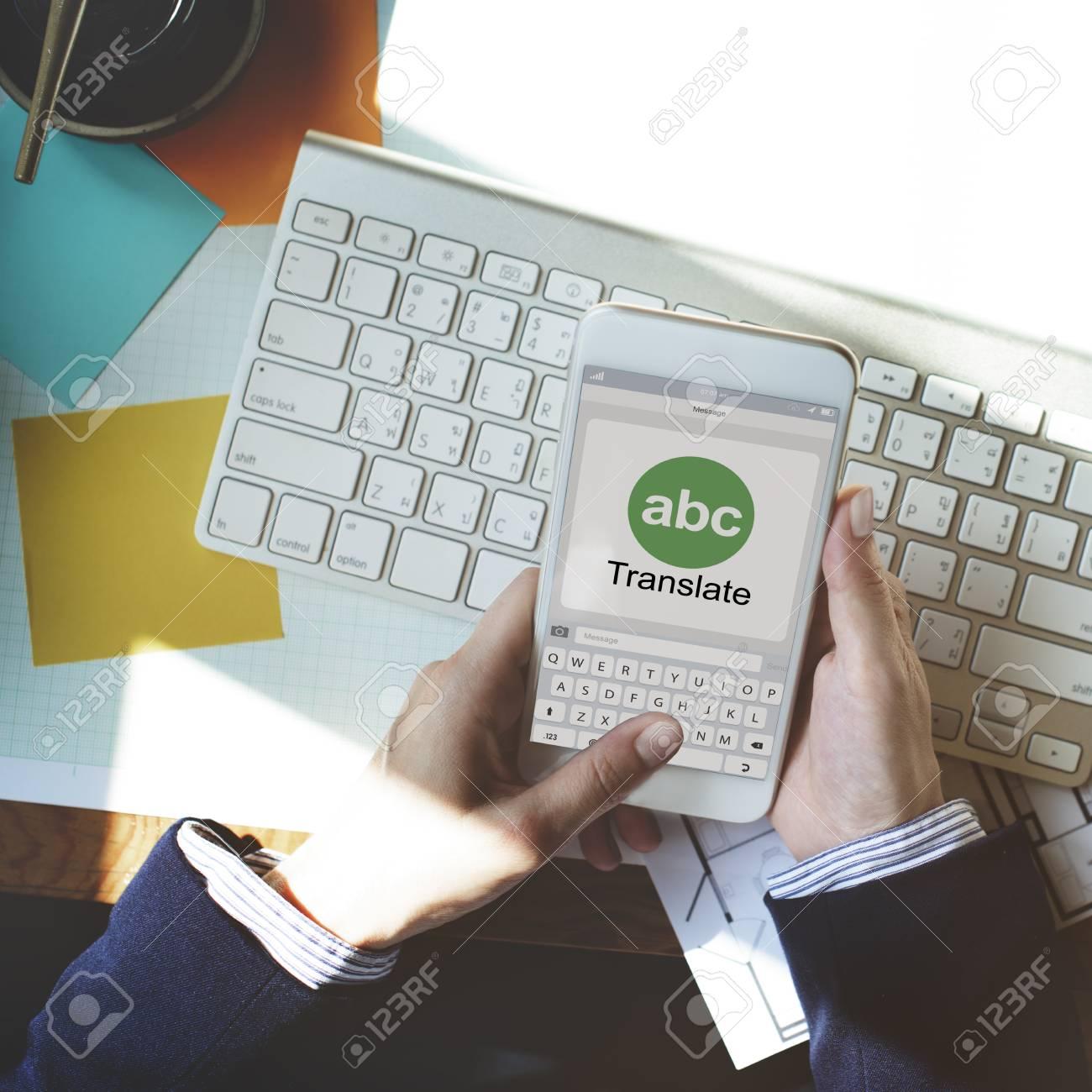 digitale bersetzen bewerbung online konzept standard bild 64286667 - Bewerbung Ubersetzung