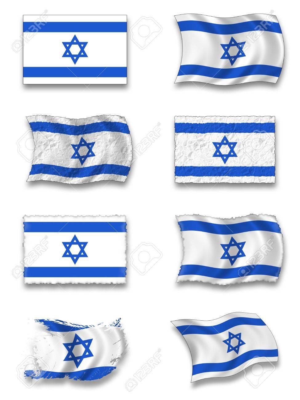 Flag of Israel Stock Photo - 8649959