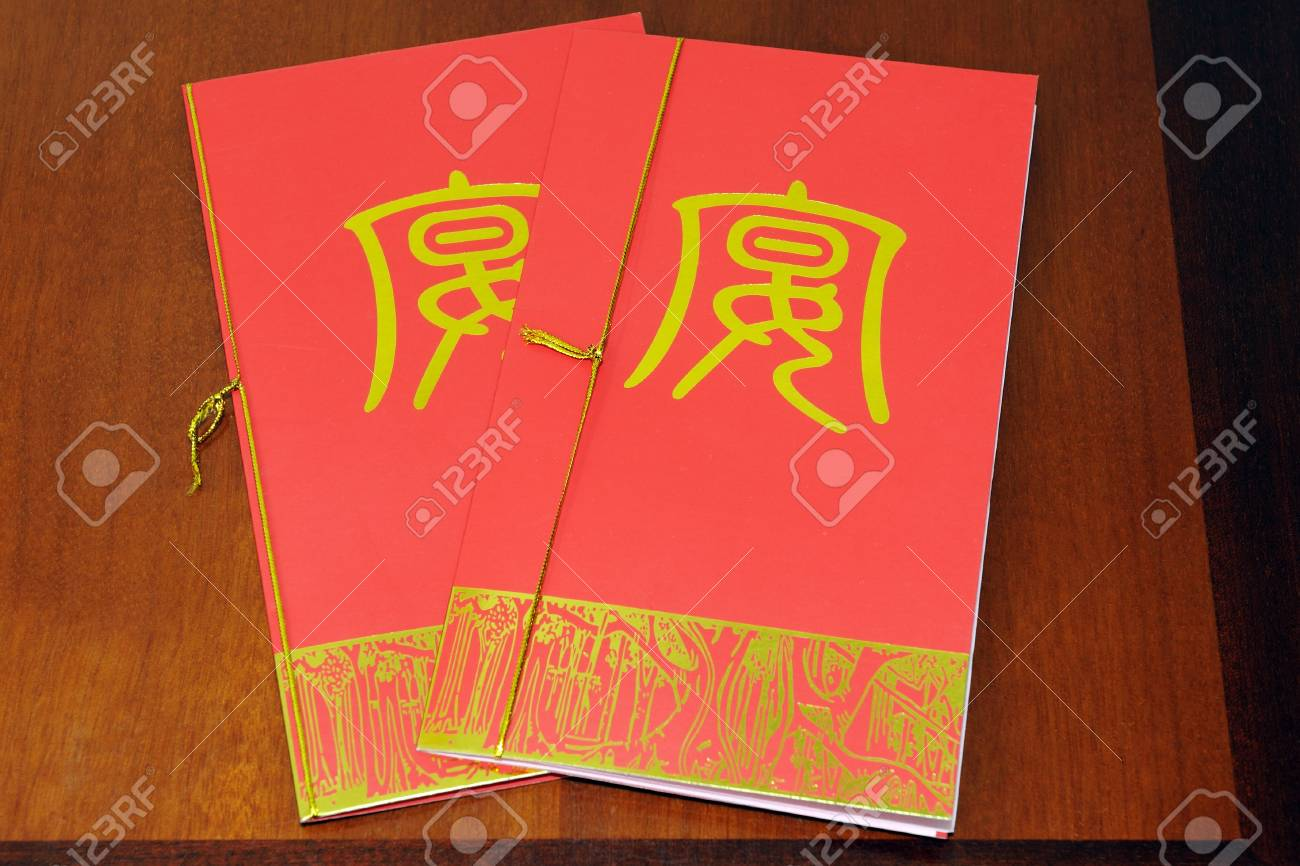 Chinese Wedding Invitation Cards On The Table Stock Photo, Picture ...
