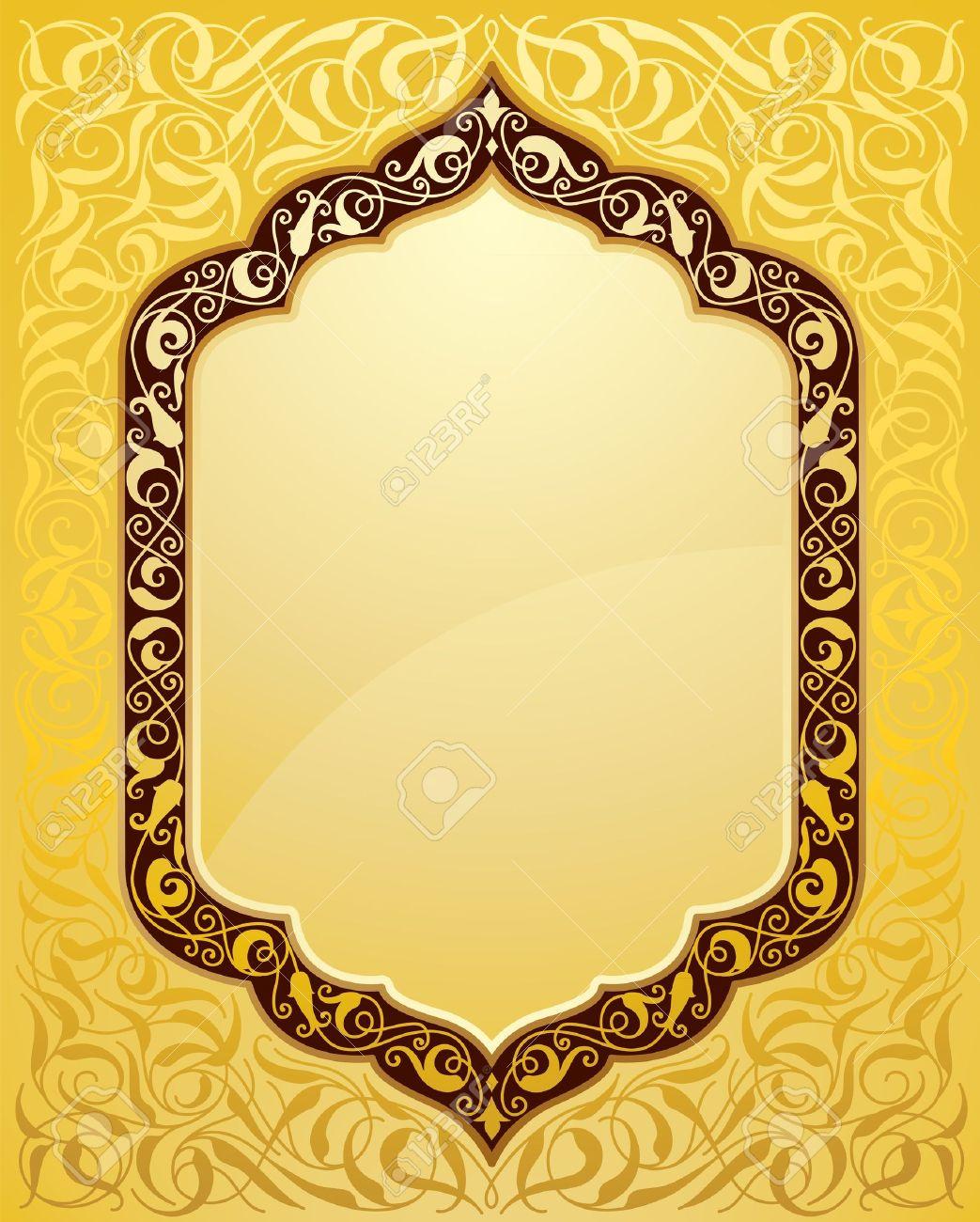 Wallpaper Full Hd Islamic Background