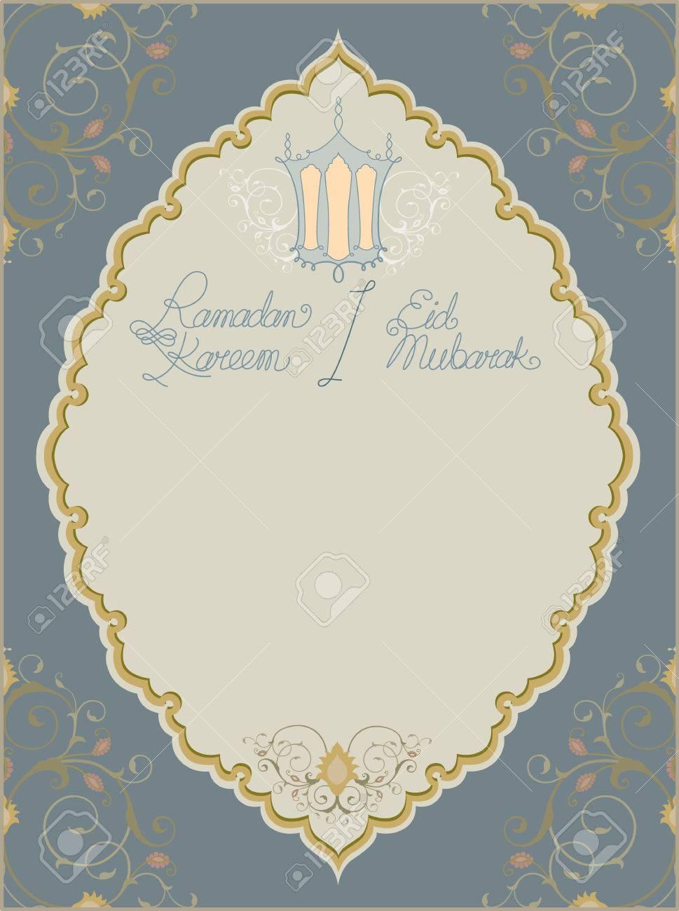 Vektor-Illustration Für Islamische Kunst Rahmen Für Poster, Flyer ...