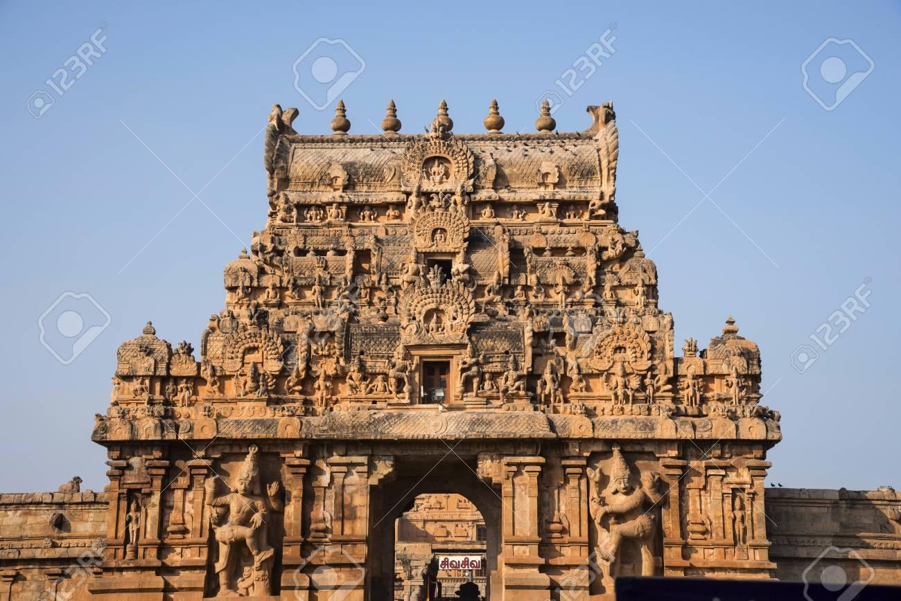 Entrance gate or Gopuram  Brihadishvara Temple, Thanjavur, Tamil
