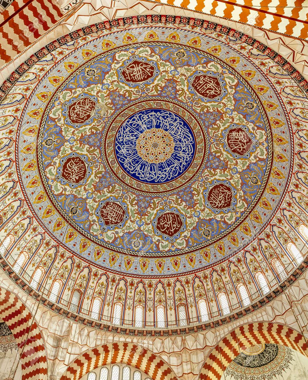 EDIRNE, TURKEY - 07,16,2011: Selimiye Mosque interior, panoramic view in Edirne, Turkey. Ottoman imperial mosque was designed by Mimar Sinan - 163031526