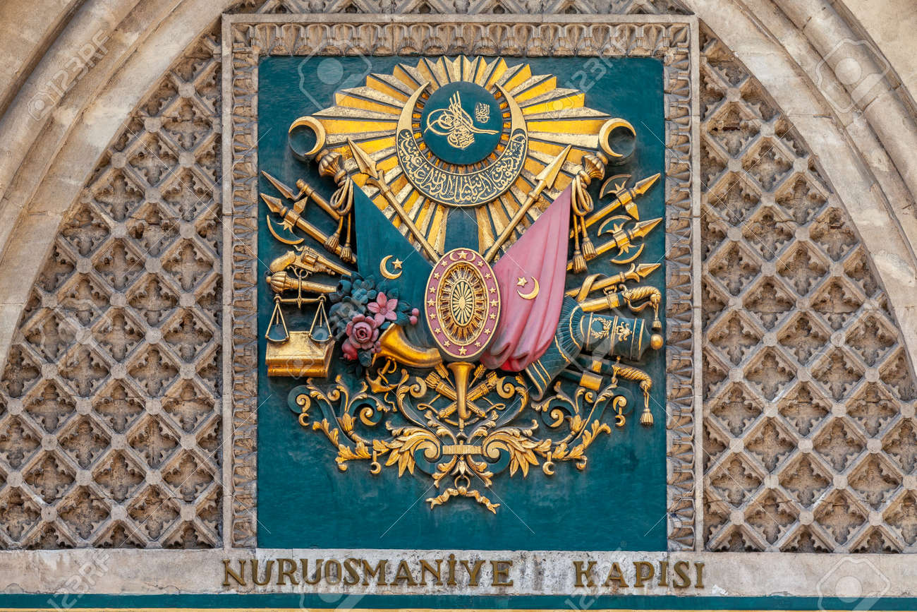 Istanbul, Turkey - 07.26.2012: The Nuruosmaniye Gate of the Grand Bazaar. The bazaar dates back to early Ottoman times, 1455 AD. - 163031558