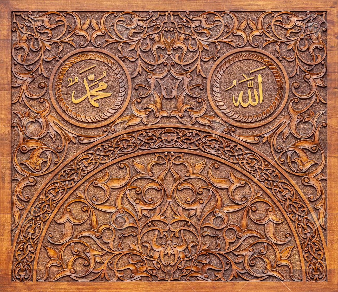 detail of an ancient ottoman door. Hocapasa Mosque entrance door, top decorations, Sirkeci - Istanbul - 163031682