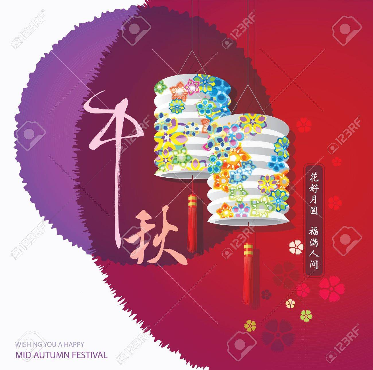 Chinese lantern festival graphic design Stock Vector - 22127937