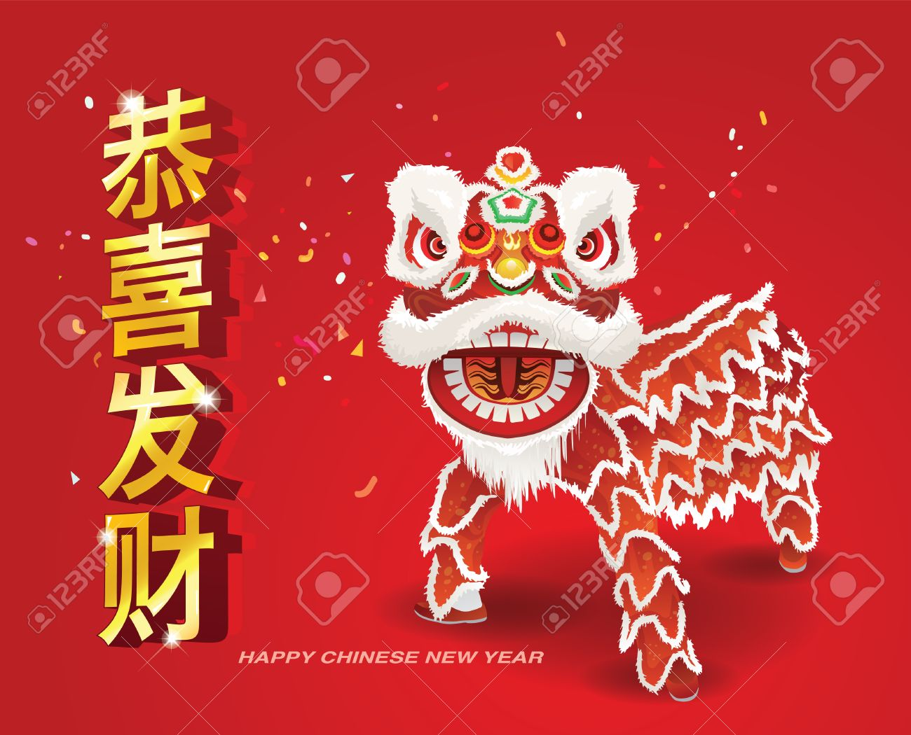 chinese new year background the chinese character gong xi fa cai means may prosperity be